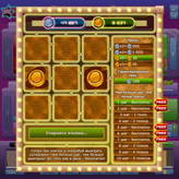 Автоматы, слоты и лото «Удача»  скриншот 4