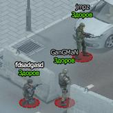Мастера Войны 2 скриншот 5