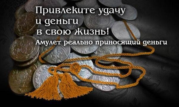 Монетку приметы обычаи на благополучие и деньги