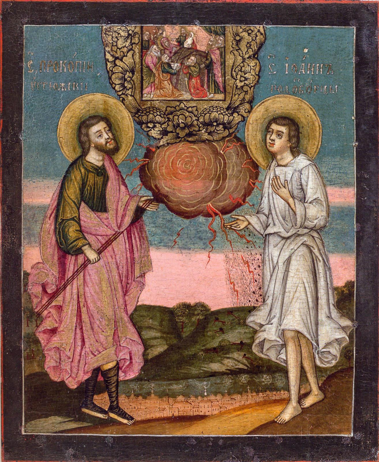 святой прокопий устюжский картинки кухня позволяет