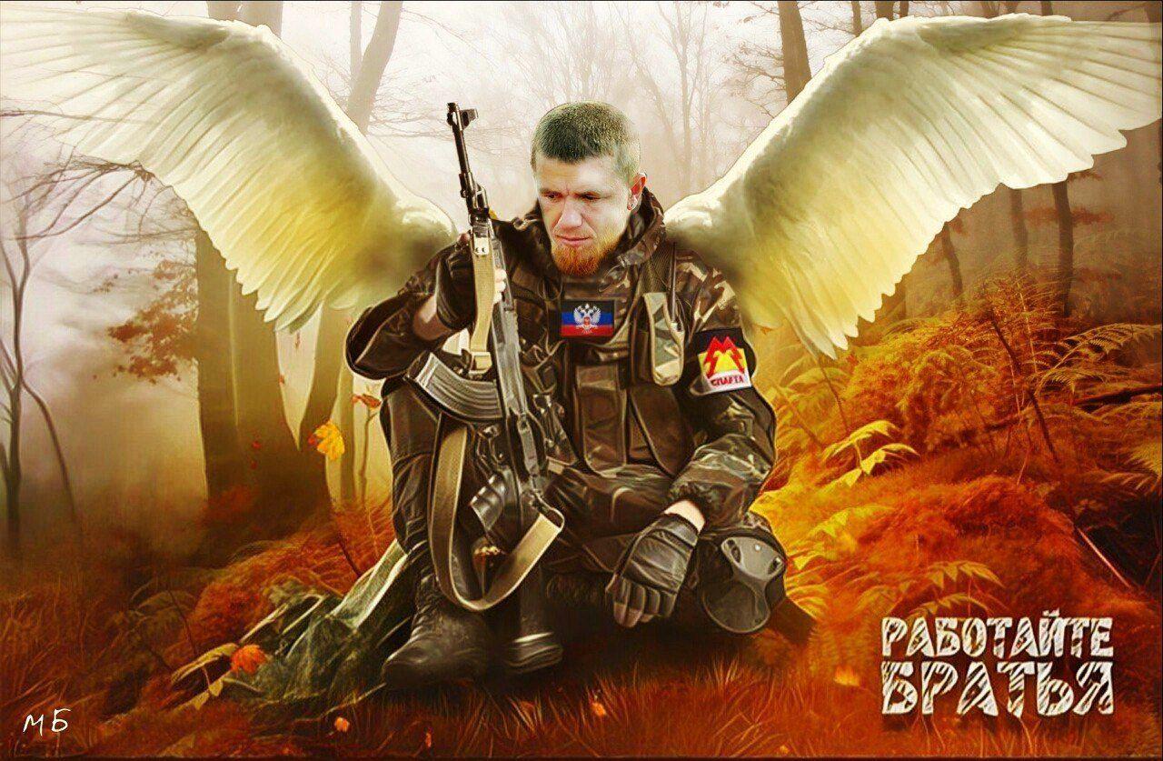 Картинки спецназовцы ангелы хранители россии настябараш
