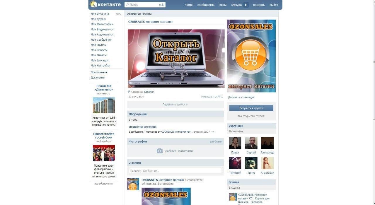 Группы вк создание сайтов сайт отзывов о компаниях без регистрации