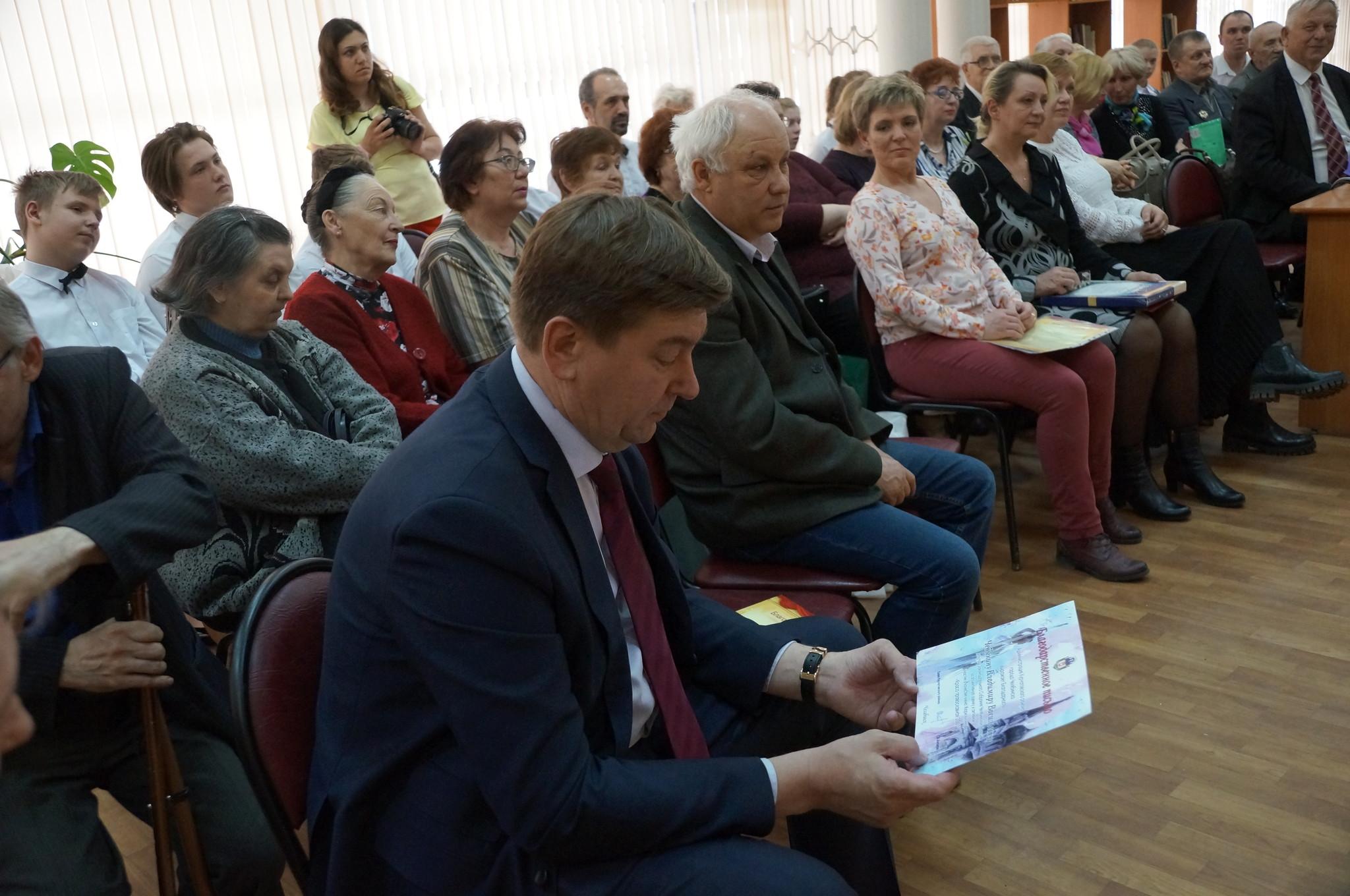 Юбилей библиотеки им. Л.Татьяничевой
