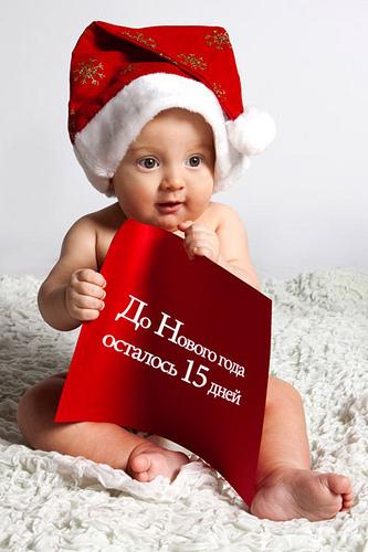 До Нового года осталось 15 дней бьютисовет дня